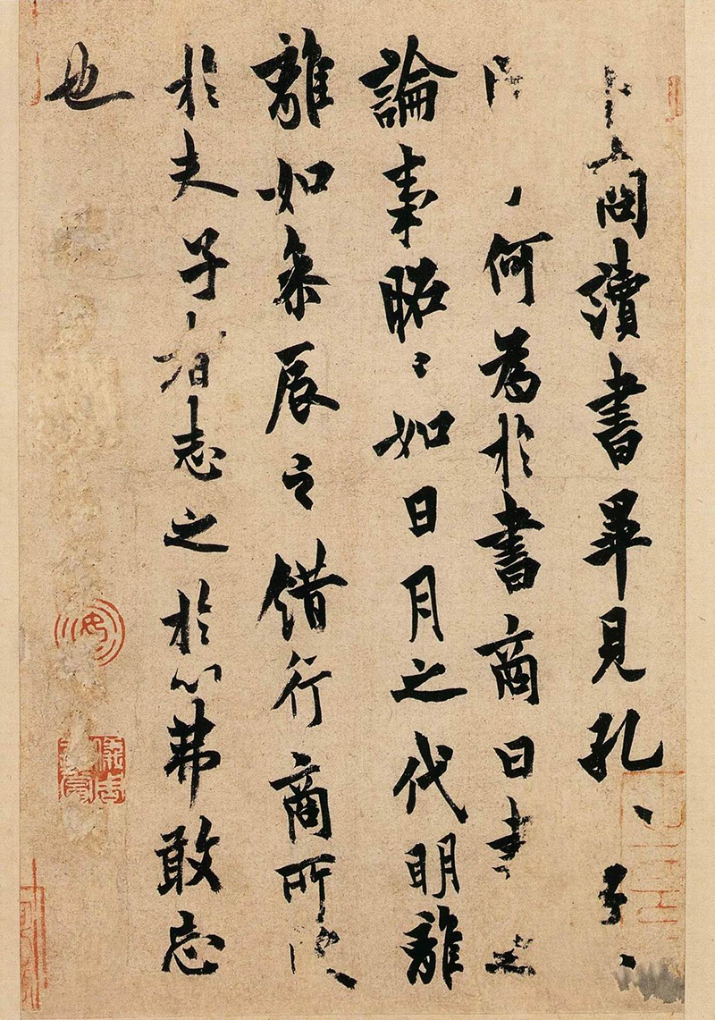 Ouyang Xun Chinese Calligraphy China Online Museum