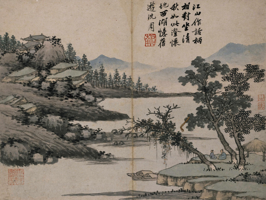 Shen Zhou Dream Journey China Online Museum