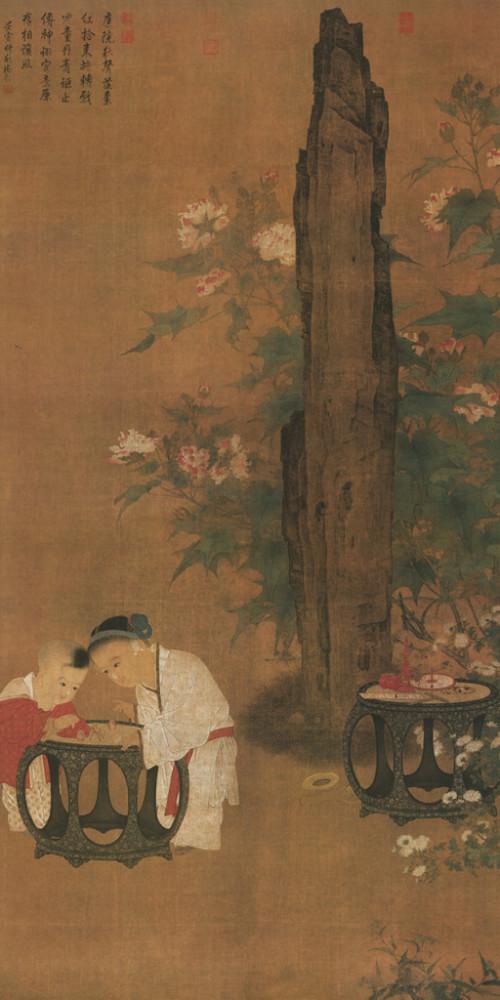 Children at Play in an Autumnal Garden