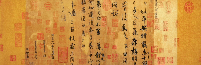 Three Passages: Ping-an, He-ru, Feng-ju