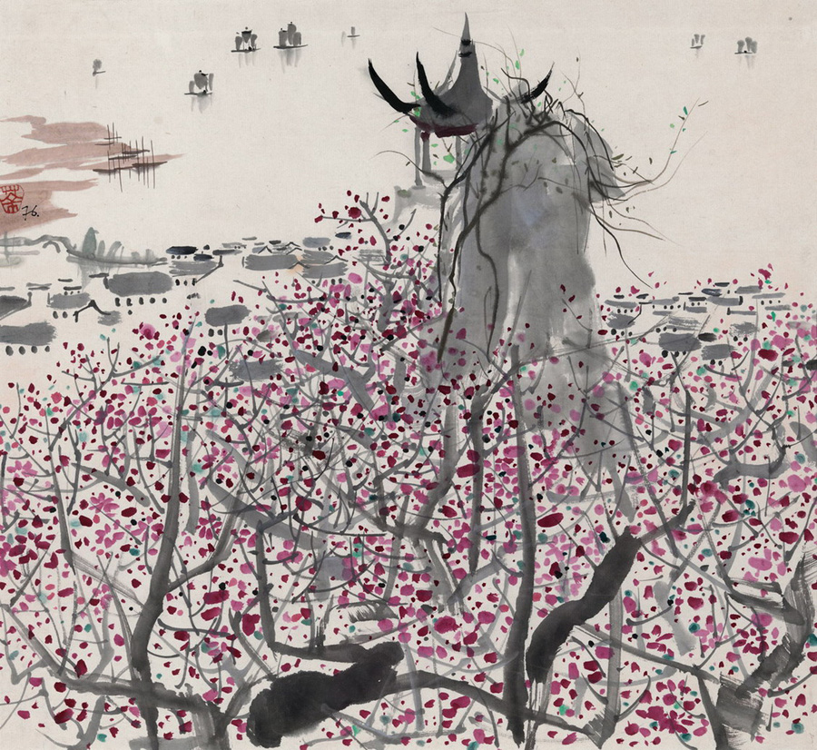Hua Shi Hua Drawings and Poems from China