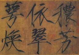 Zhao Ji