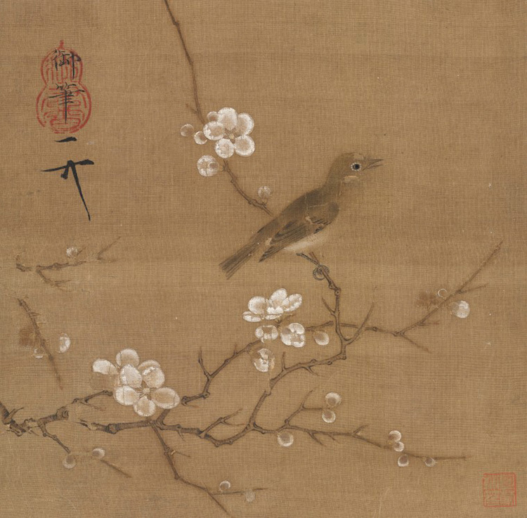 Eyes Embroidered with Plum Blossoms