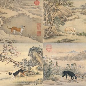 ai-qimeng_ten-fine-hounds