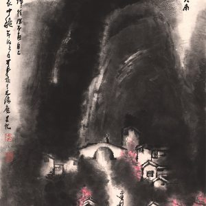 li-keran_spring-rain-in-jiangnan_1988