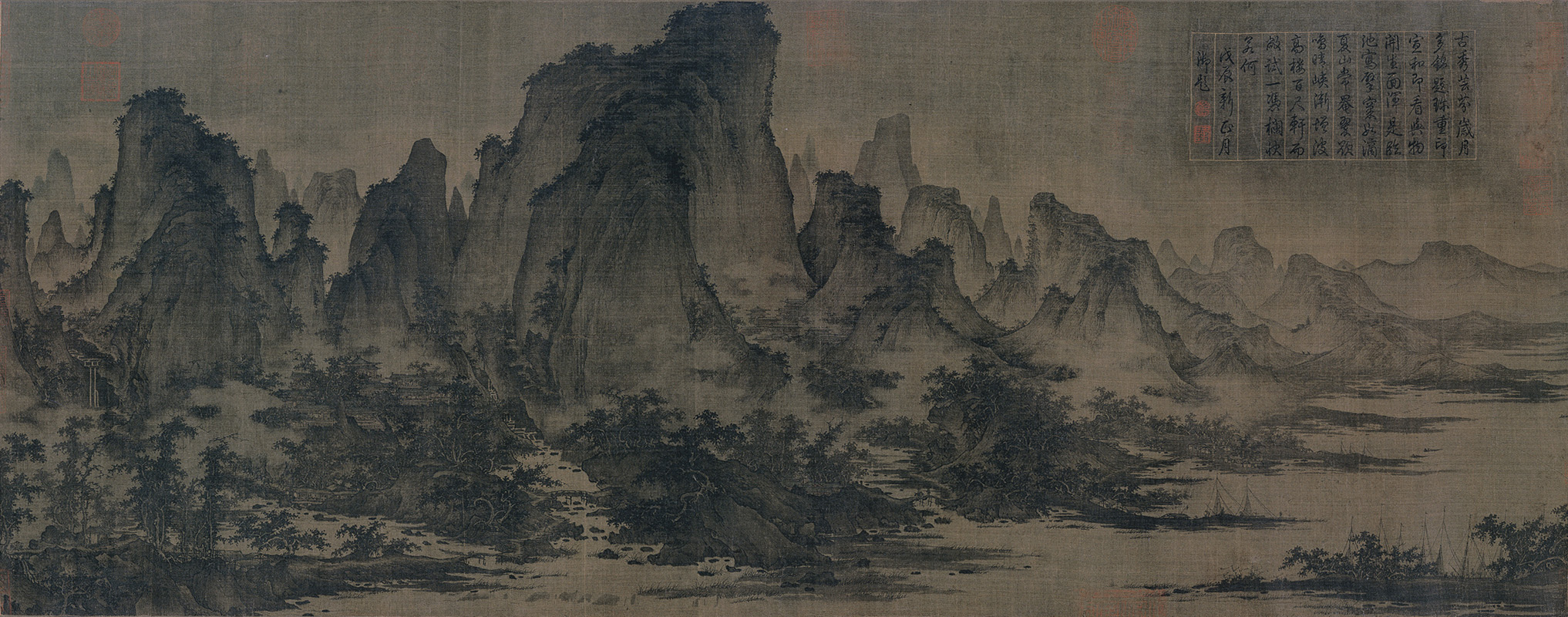Qu Ding: Summer Mountains