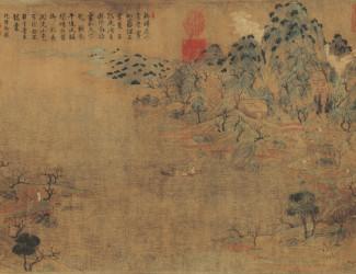 Zhan Ziqian