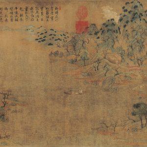 zhan-ziqian_spring-excursion