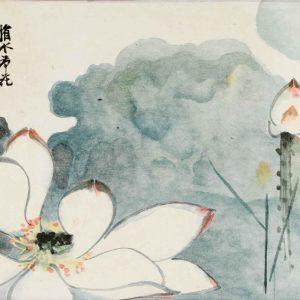 zhang-daqian_lotuses_1979