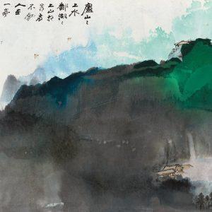 zhang-daqian_mount-lu_1979