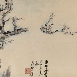 zhang-daqian_plum-blossoms-surrounded-by-mist