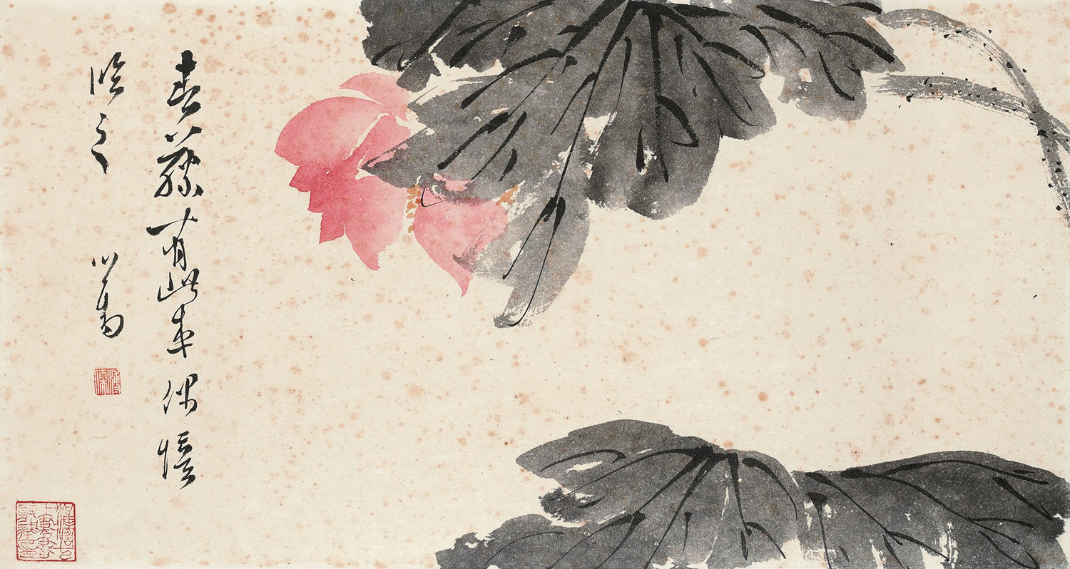 Pu Xinyu (1896-1963) - Red Lotus