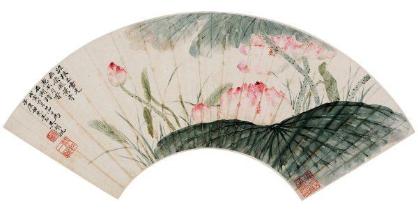 Wu Hufan (1894-1968) - Pink Lotuses
