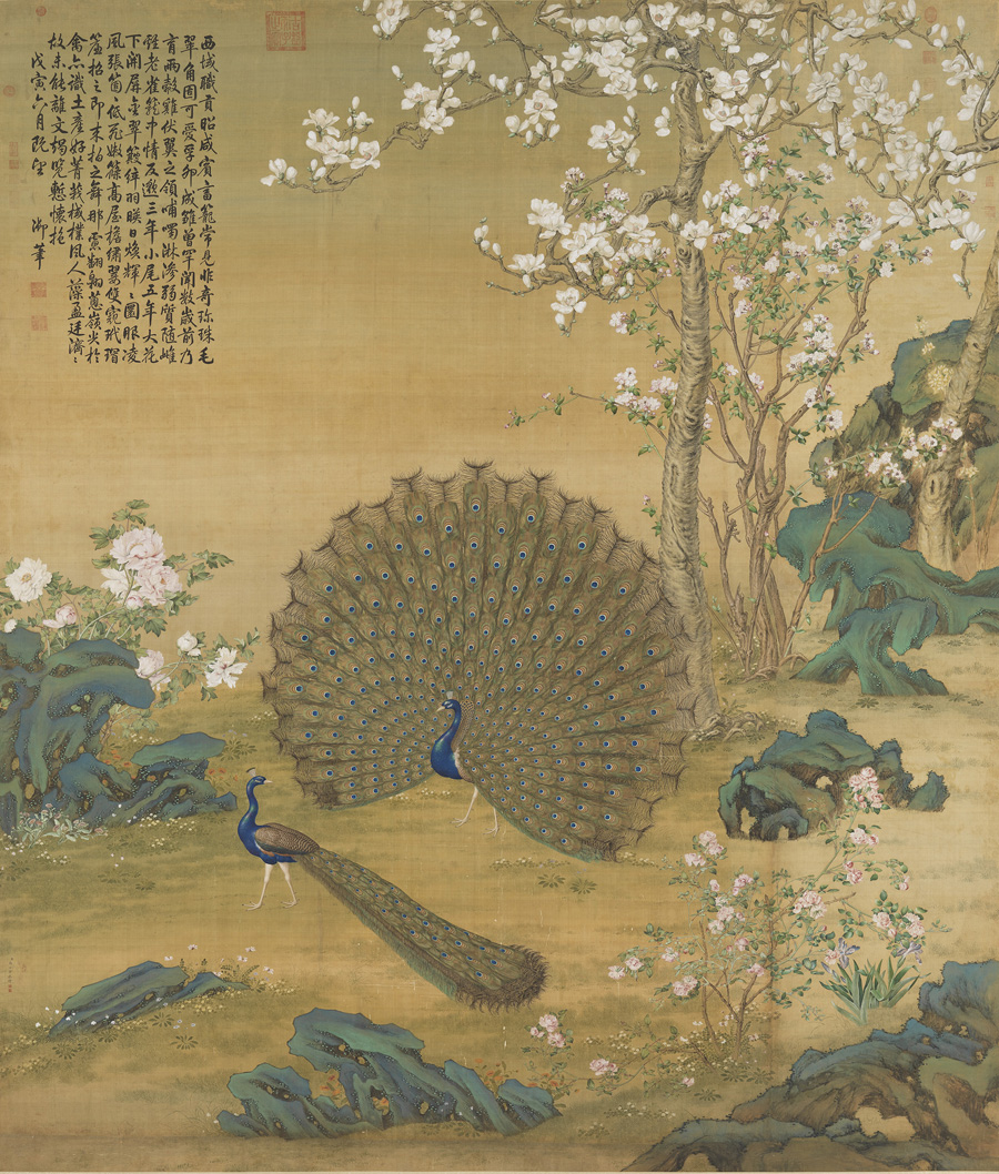 Lang Shining Chinese Painting China Online Museum