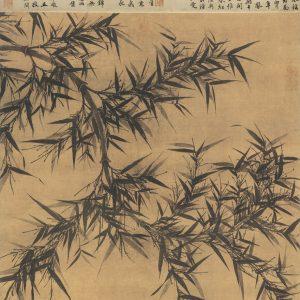 wen-tong_ink-bamboo