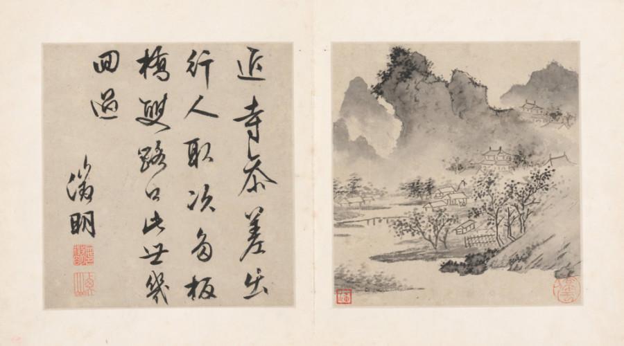 wen-zhengming_xiaoxiang_1