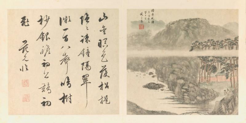 wu-school_xiaoxiang_1