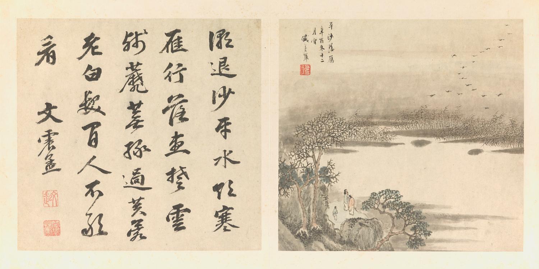 Wu School: Eight Views of the Xiao and Xiang Rivers