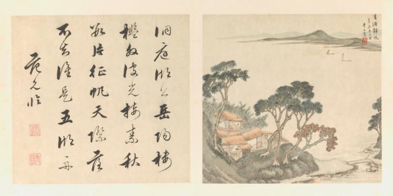 wu-school_xiaoxiang_3
