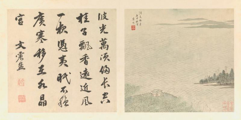 wu-school_xiaoxiang_6