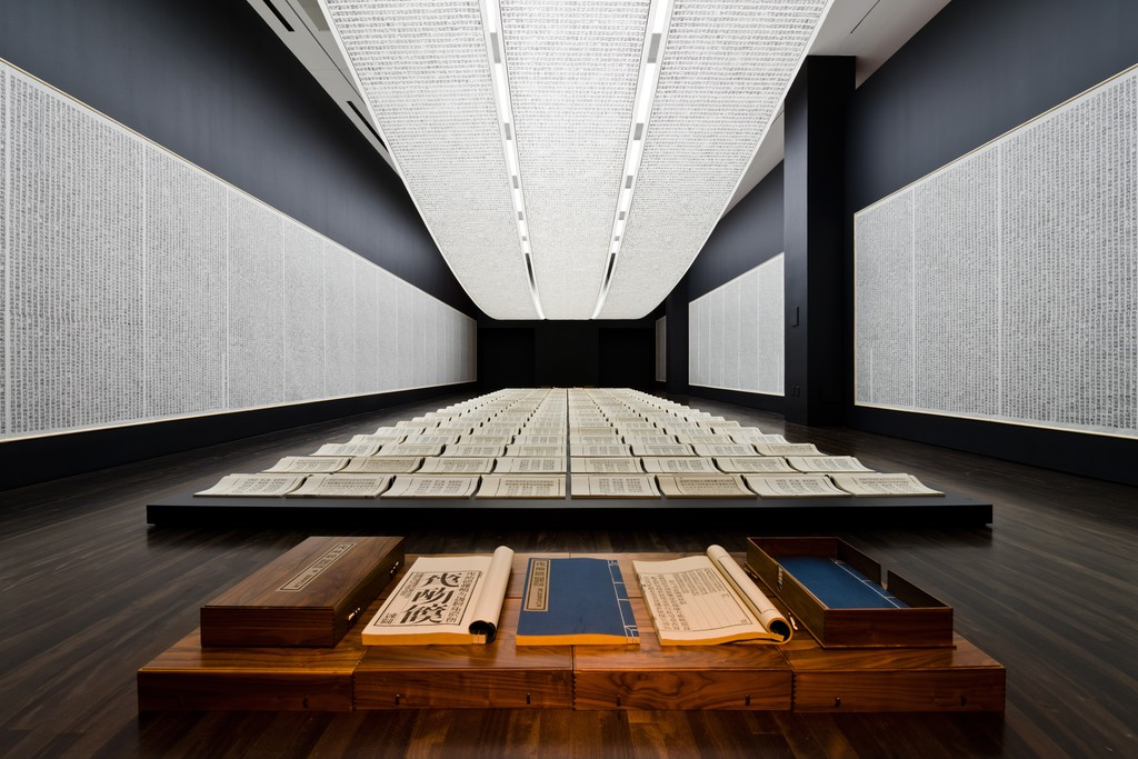 Xu Bing: Book from the Sky