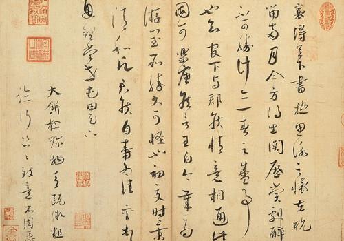 Cai Xiang, Letter to Feng Jing, 29.7 x 39.7 cm, National Palace Museum, Taipei