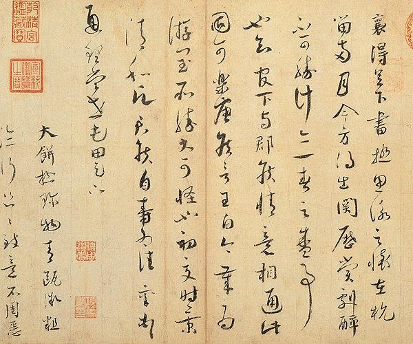 cai-xiang_siyong