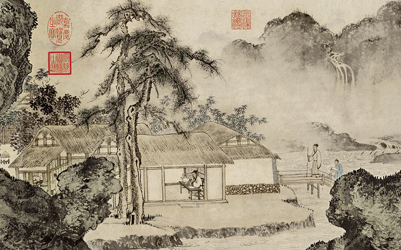 Tang Yin: Making Tea