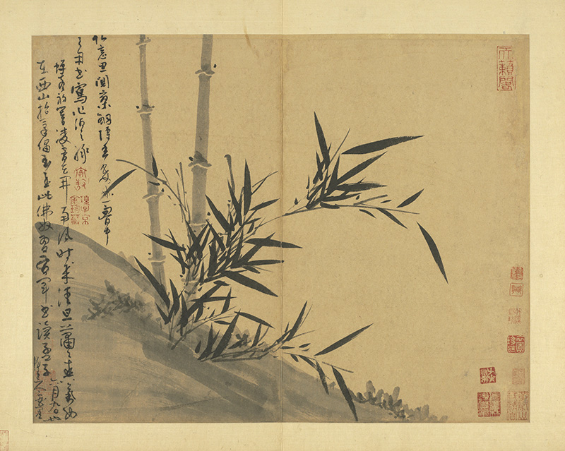 wu-zhen_manual-of-ink-bamboo_13s