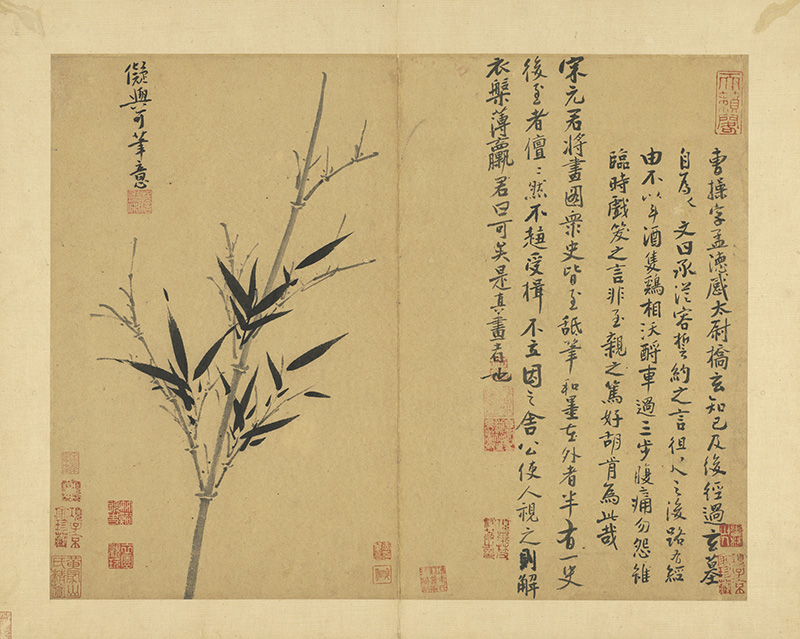 wu-zhen_manual-of-ink-bamboo_4s