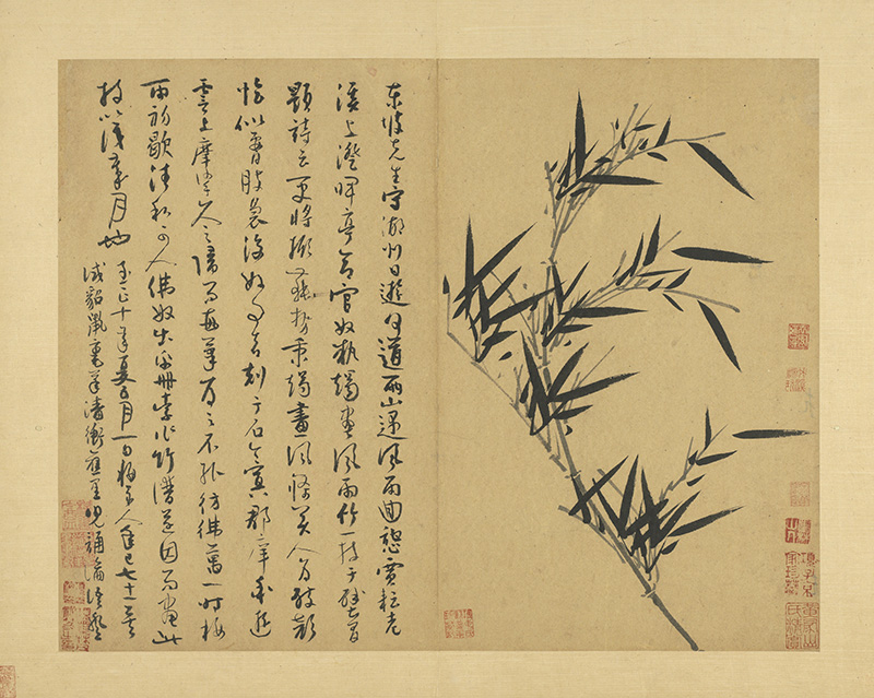 wu-zhen_manual-of-ink-bamboo_5s