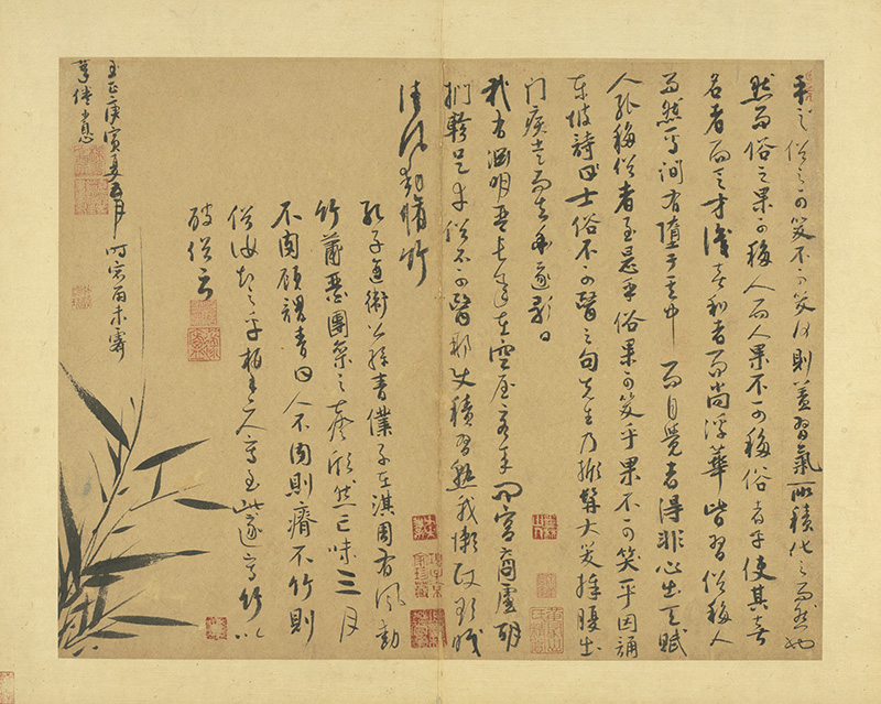 wu-zhen_manual-of-ink-bamboo_8s