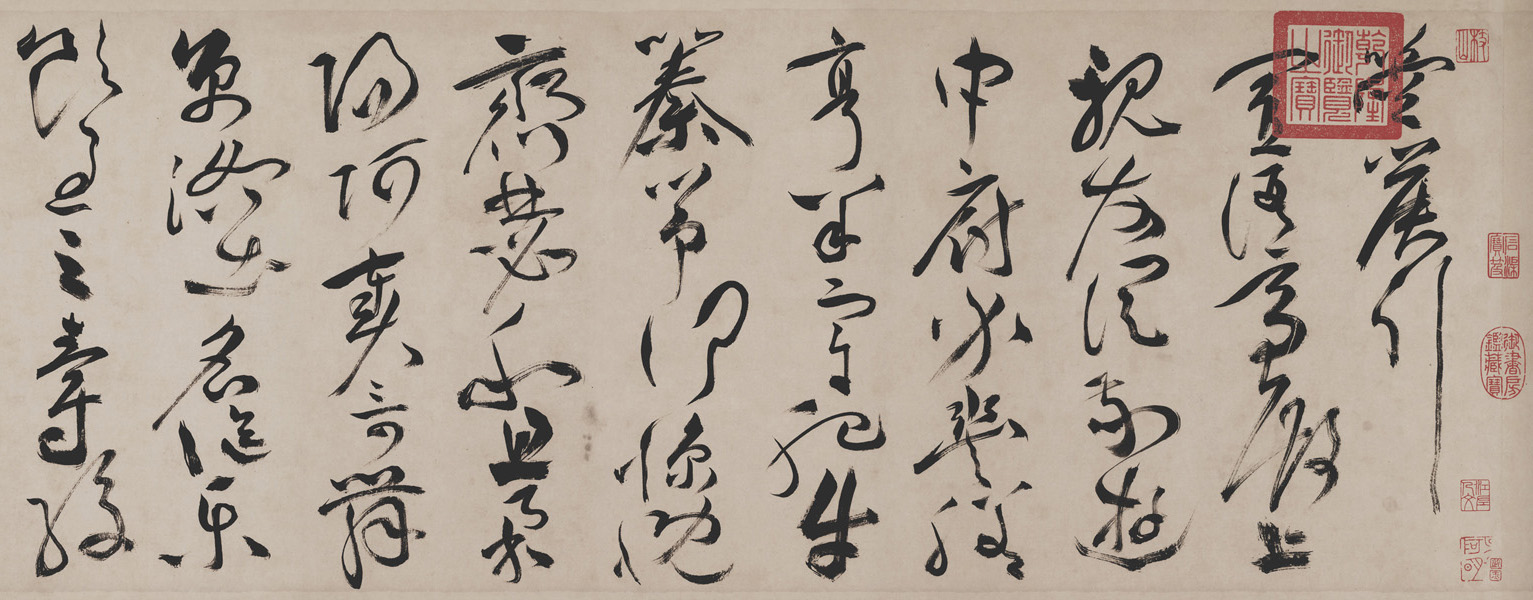 Four Poems by Cao Zhi - 1. String Instrument