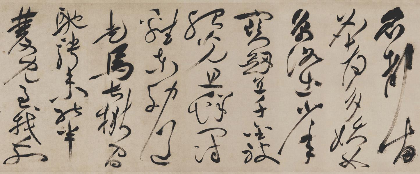 Four Poems by Cao Zhi - 4. Famous Capital