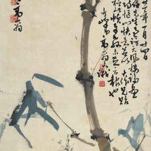 gao-qifeng_pigeon-and-bamboo