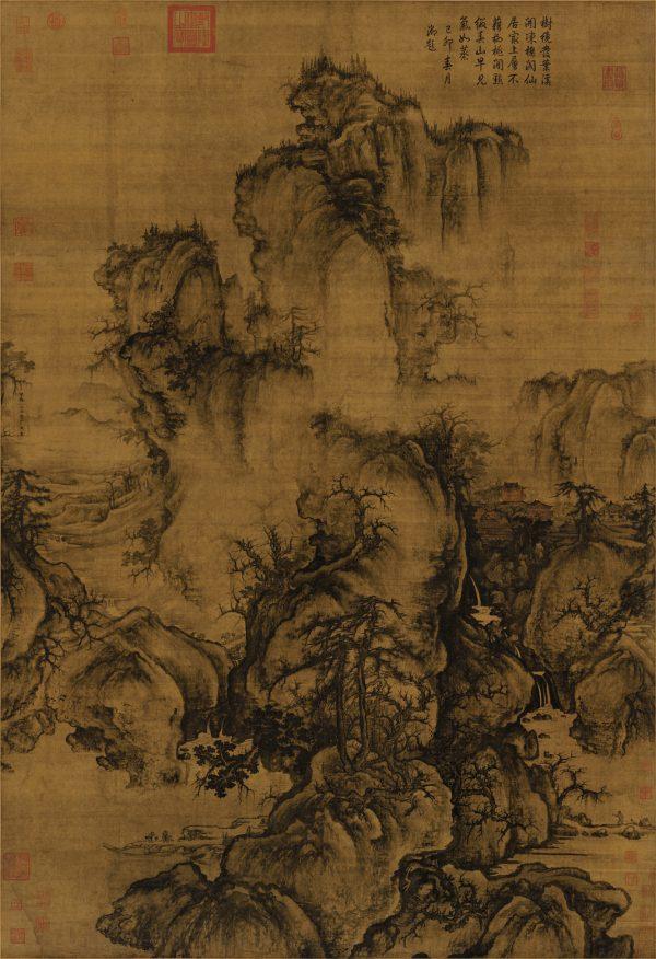 Song dynasty landscape art