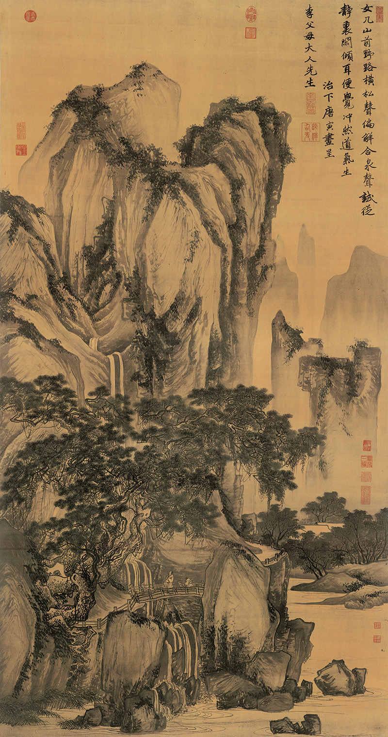 tang-yin_whispering-pines-on-a-mountain-path