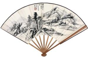 fan_wu-hufan