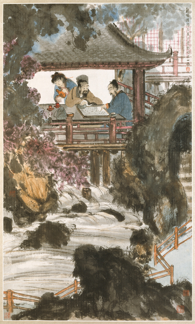 Four Arts | Chinese Culture | China Online Museum Qing Dynasty Art