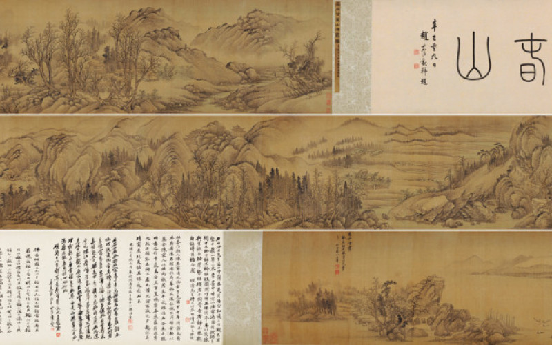 wang-hui_misty-mountains