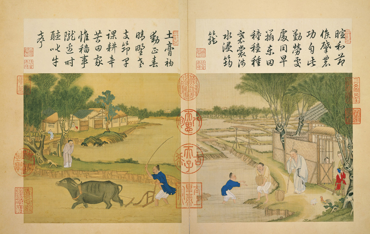 Illustrations of Agriculture and Sericulture