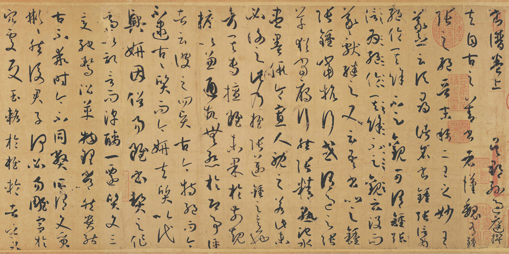 Treatise on Calligraphy