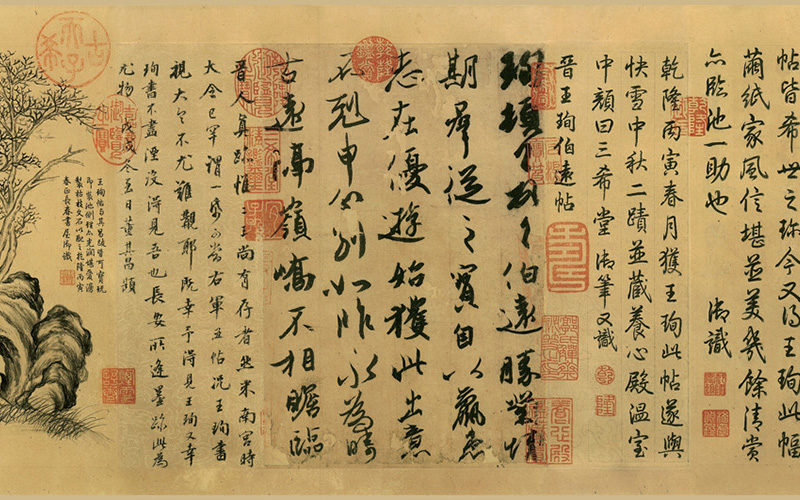 A Letter to Boyuan