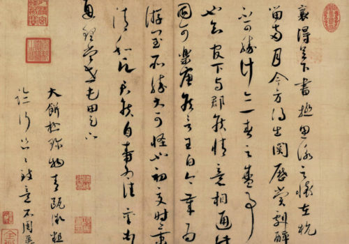 Cai Xiang, Letter to Feng Jing, 29.7 x 39.7 cm, National Palace Museum, Taipei