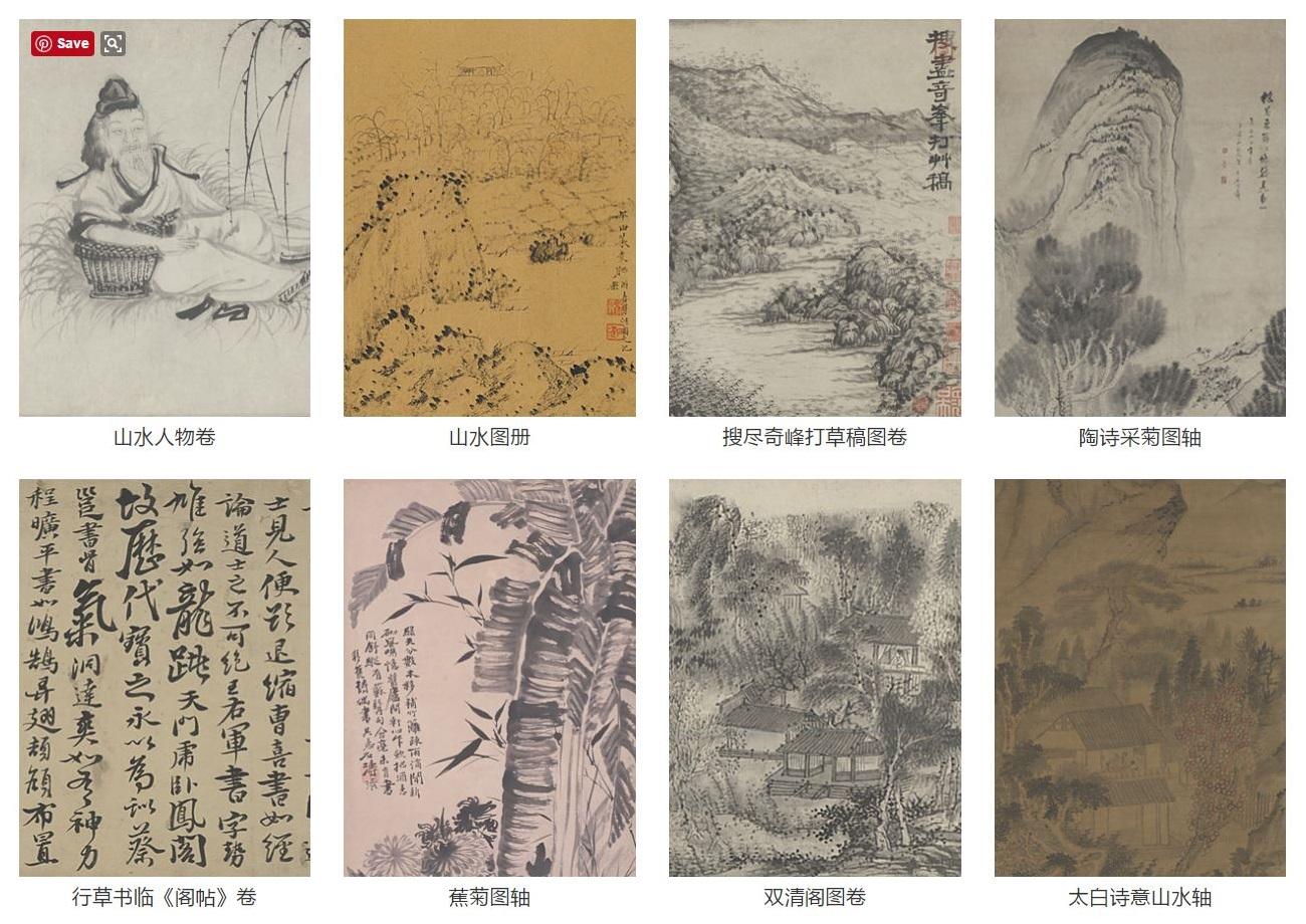 four-monks_shitao_1
