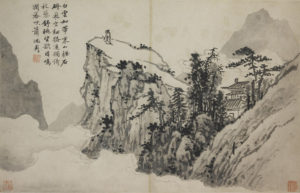 ming_shen-zhou_poet-on-a-mountain-top