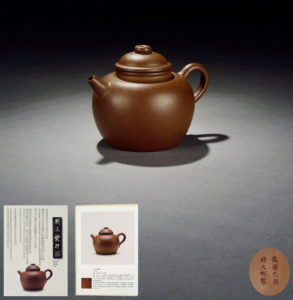 ming_shi-dabin_teapot