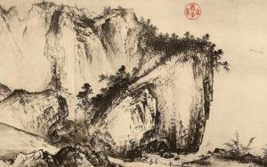 song_xia-gui_streams-mountains