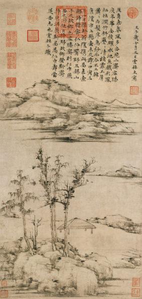 yuan_ni-zan_rongxi-studio