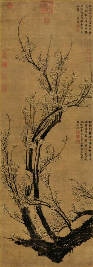 yuan_wang-mian_early-spring